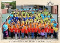 Církevní základní škola Třinec -